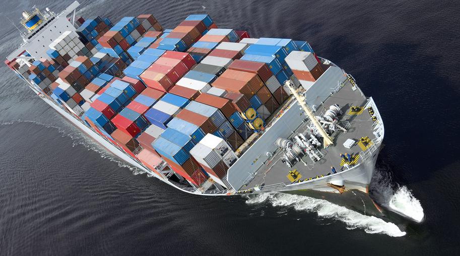 Marine (cargo) insurance policy